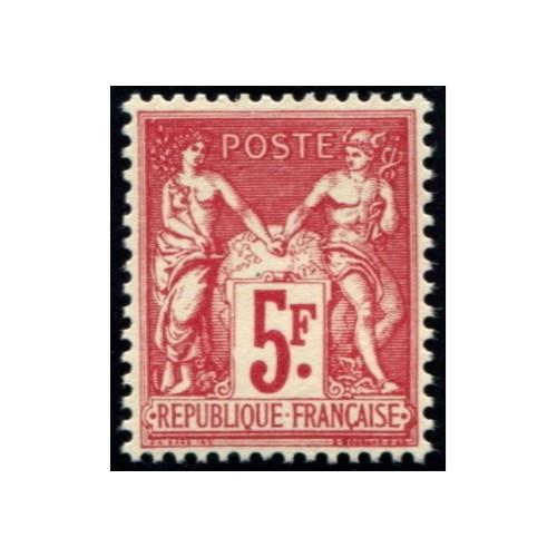 Lot 7209 - Année 1925
