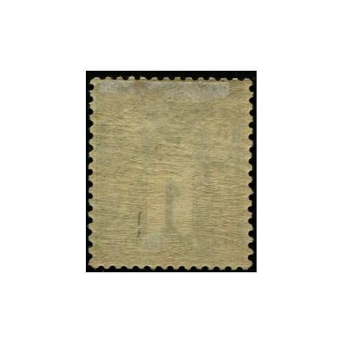 Lot 527a - N°61