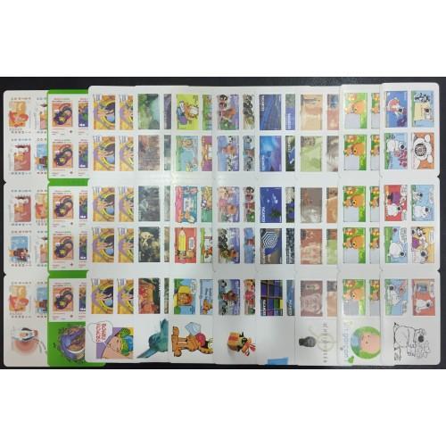 Lot de faciale 100 timbres TVP Rouge - En Carnets