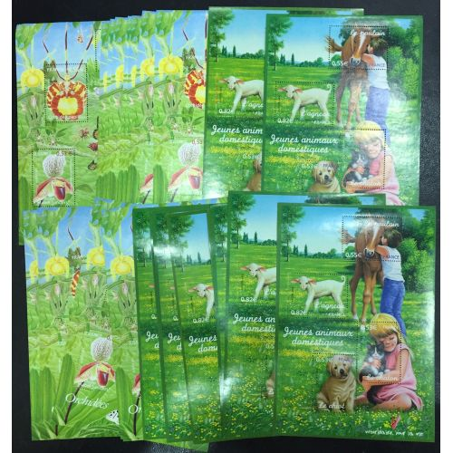 Lot de faciale 30 timbres de 2,43€ (72.90€) en Blocs