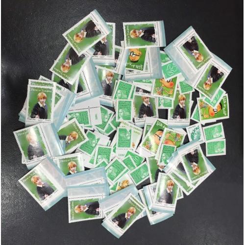 Lot de faciale 100 timbres TVP Vert