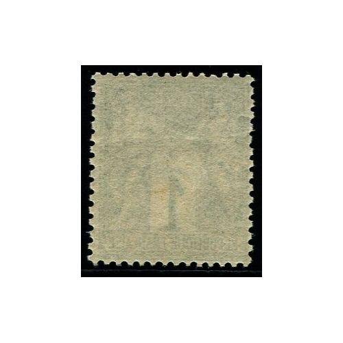 Lot C154 - N°61