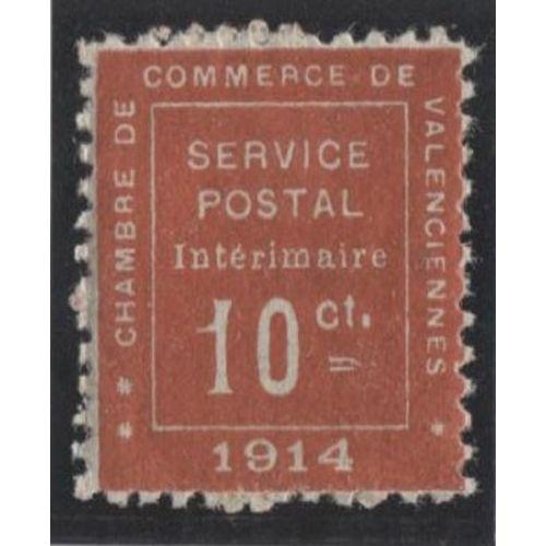 Lot L128 - N°1