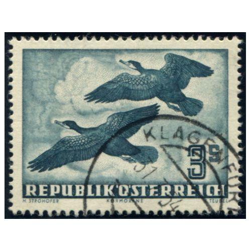 Lot 6185 - Autriche - N°PA57