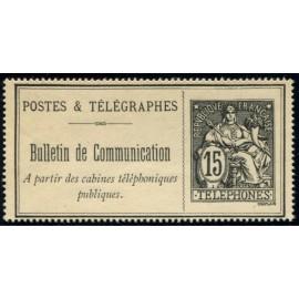 Timbres Téléphones (lot 4462 à 4463)