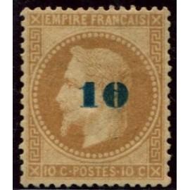 1871 (N°34 et 35)