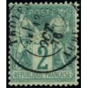 Sage type I (N sous B) N°61 au N°73